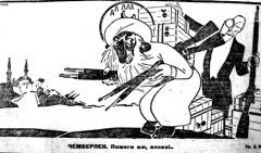 turquie,urss,communisme,kémalisme,kurdes