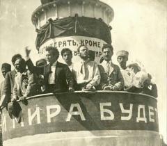 communisme,jön türkler,enver paşa,türk kurtuluş savaşı,azerbaïdjan,asie centrale,empire ottoman, arméniens